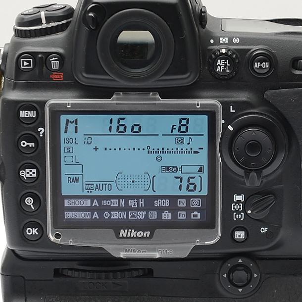 d700-gumbi